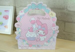 MM Cookie Box 001